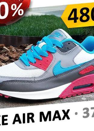 Кроссовки Nike Air Max · размер 39-й · кожаные найк айр макс