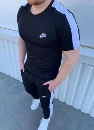 Мужской спортивный костюм найк nike
