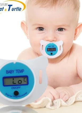 Соска-термометр электронный- комфортный способ измерения темпер.