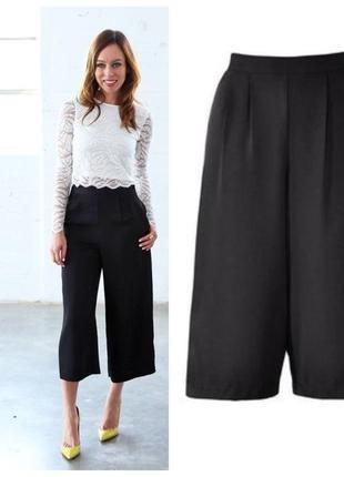 Стильные штаны брюки кюлоты юбка-брюки esmara германия, высока...