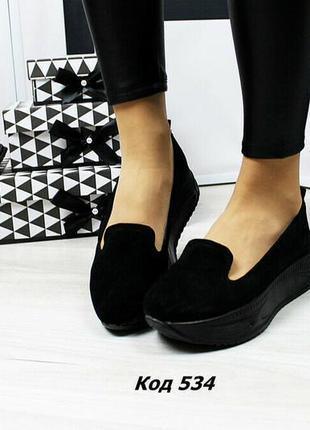 Модные женские кожаные туфли на платформе, натуральный замш, р.40