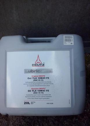 Масло для дизельного двигателя ДОЙЦ канистры 20 л.