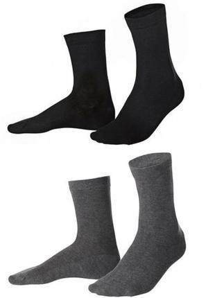 Особенные носки с мягкими манжетами, подходят диабетикам, sens...