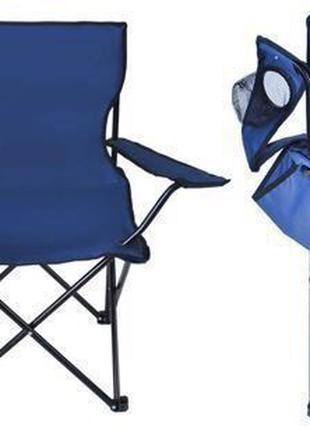 Стул раскладной рыбацкий складной туристический стул