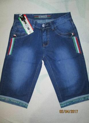 Джинсовые шорты бриджи капри, размеры.. суперкачество