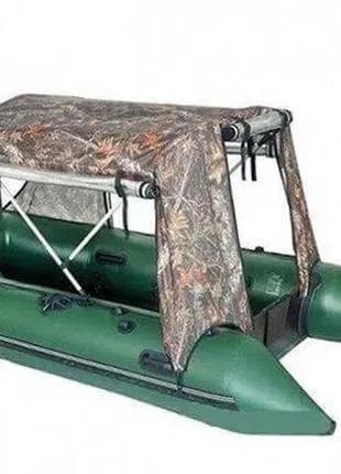 Тент палатки на лодку | Купить для лодки ПВХ