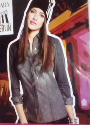 Классная джинсовая рубашка esmara