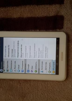 Планшет Samsung GT-P3100 Galaxy Tab 2 7.0 3G оригинал. +НАВИТЕЛ.