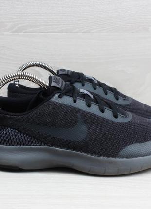 Женские спортивные кроссовки nike оригинал, размер 36.5