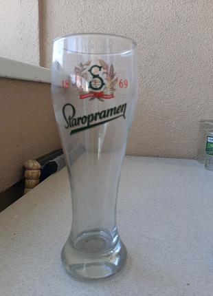 Пивной бокал Staropramen #1