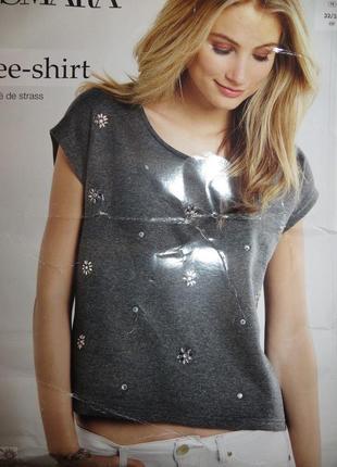 Красивая футболка со стразами, esmara германия