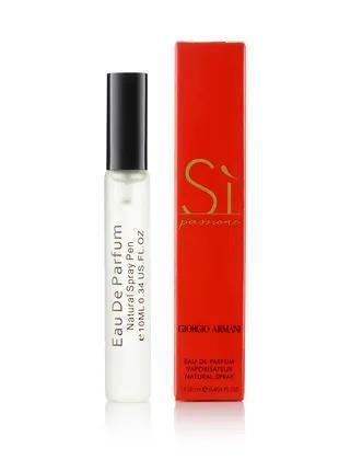Мини парфюм в ручке Giorgio Armani Si Passione женские - 10 мл