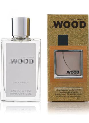 Мужской мини парфюм  Dsquared2 He Wood -60 мл