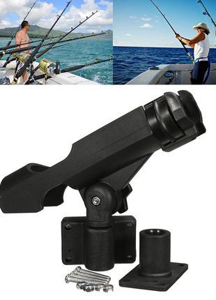 Держатель удилища спиннинга на в лодку/крепление/троллинг/рыба
