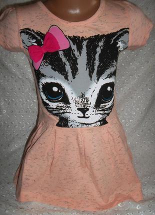"""Платье на девочку персик """"кот 3-4г"""