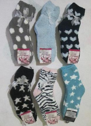Волшебные теплые махровые носочки травка носки нидерланды, раз...