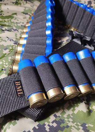 Тактический пояс-патронташ на 30 патронов