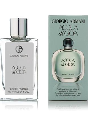 Парфюм Giorgio Armani Acqua di Gioia женский - 60 мл