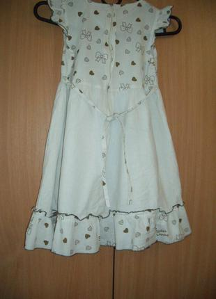 Платье prosper на 10 лет
