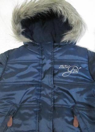 Теплая зимняя куртка lupilu германия, синий перламутр, 86-98