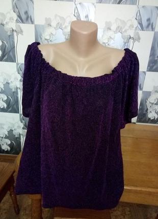 Блуза с люрексом и открытыми плечами