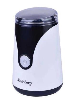 Кофемолка Rainberg RB-301 электрическая кофемолка 300 Вт