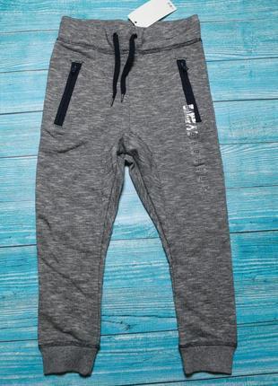 Спортивные штаны от h&m