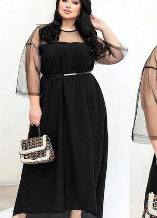 Шикарное вечернее праздничное макси платье большие размеры