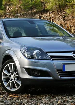 Разборка Opel Astra Разборка Опель Астра седан, универсал,хэтчбек