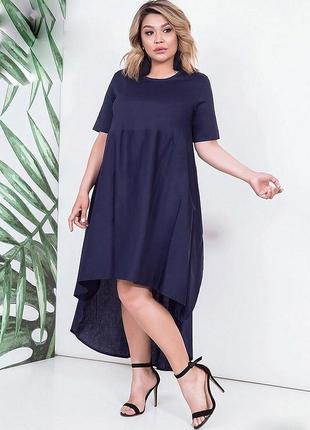 Платье свободного кроя большие размеры