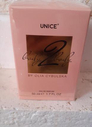 Жіноча парфумована вода by olga cybulska body2body, юнайс