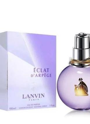 Женская парфюмерная вода Lanvin Eclat d Arpege