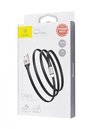 Кабель Baseus Nimble Type-C Portable Cable