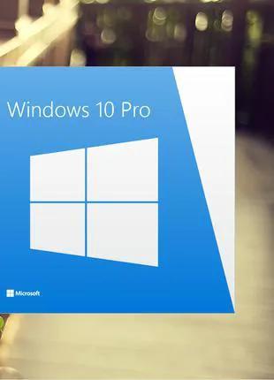 Установка Windows 10 Pro, Office 2016 или 2019 лицензия