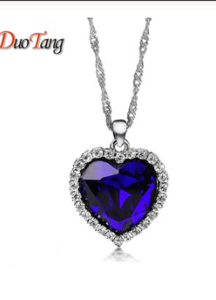Кулон ожерелье сердце океана титаник