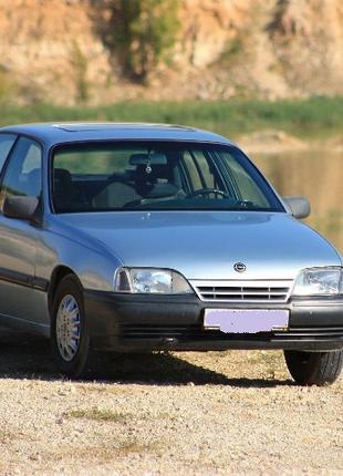 Opel Omega a Запчасти Разборка