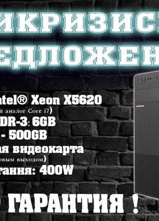 Компьютер для офиса или учебы 4\8 ядер аналог i7 / 6GB / SSD 1...