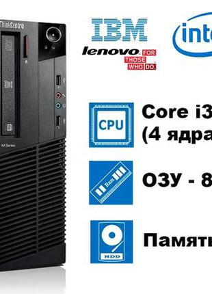 Компьютер Lenovo ThinkCentre M92p SFF| Core i3 4130| 8GB| 500G