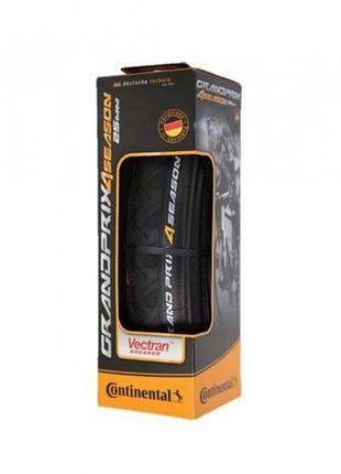 Покрышка Continental Grand Prix 4-Season 700x23/25/28/32C