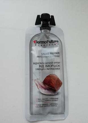 Восстанавливающий крем от морщин с муцином улитки, 12 мл
