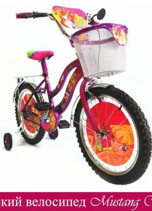 """Детский велосипед Mustang Winx 12"""", 14"""", 16"""" розовый и фиолетовый"""