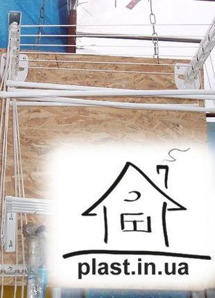 Бельевая сушка, настенная потолочная сушилка для белья Флорис ...