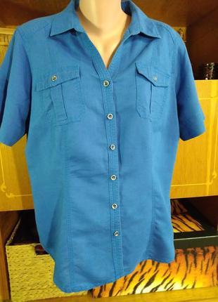 Темно синяя натуральная рубашка