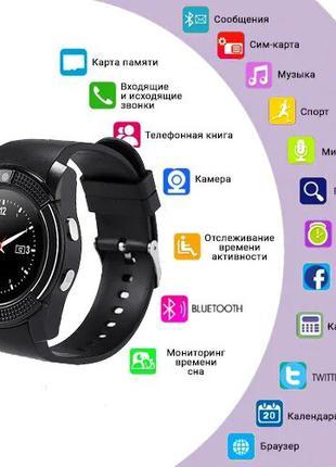 Smart часы V8 + камера, black