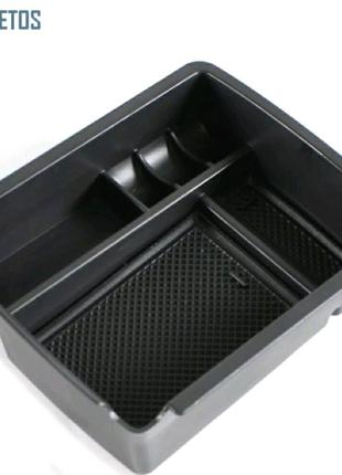 Для Volkswagen golf 7 Подлокотник Ящик для хранения