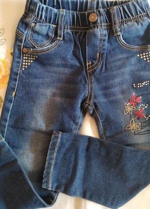 Cтильні та оригінальні джинси grace
