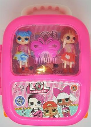 Большой чемодан 32см с куклами Лол и аксессуарами LOL Сюрприз ...