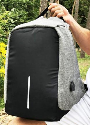 Рюкзак bobby (антивор) grey