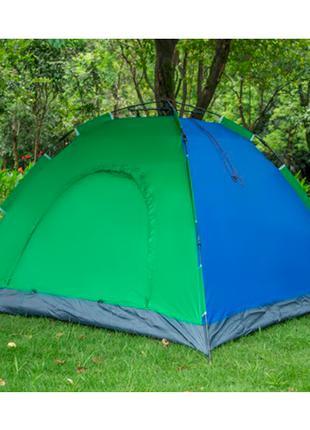 Палатка-автомат Leomax 2-х местная 2*1,5 м