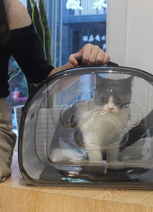 сумка переноска для животных АКЦИЯ ДО 5 мая